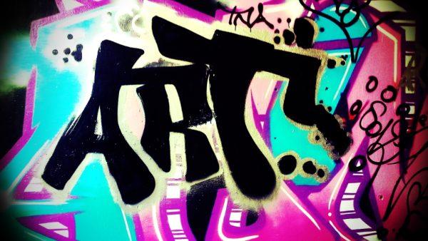 """Photowalk und Fotokurs """"Kleine Fotoschule"""", Graffiti mit dem Text """"Art"""""""